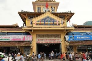 Cho Binh Tayマーケットー地元の人たちが集まるホーチミン最大の市場
